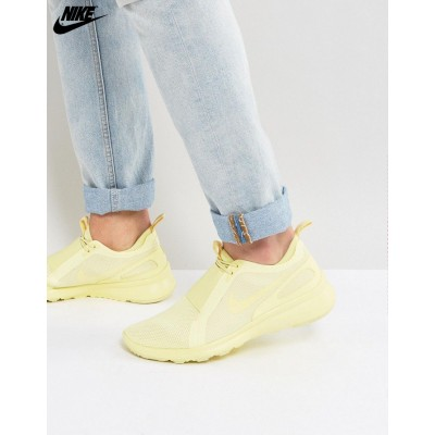 Nike Current Breathe Baskets Jaune // Baskets Nike En Soldes-20